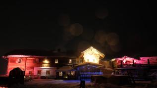 Wintersportwoche der fortbildungROSENBERG 2019