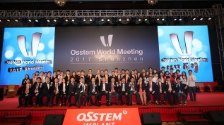 OSSTEM World Meeting 2017 in Shenzhen