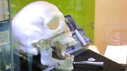 Osteology Foundation stellt sich vor